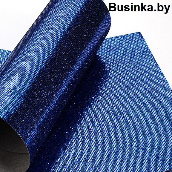 Кожзам соты 20*30 см, синий (1 шт)