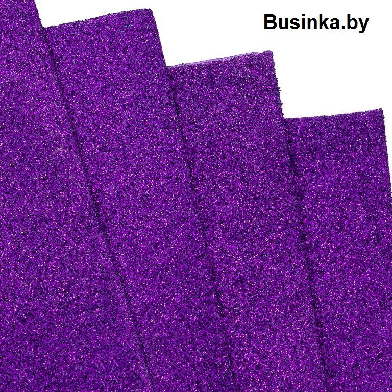 Фоамиран глиттерный 1,7-2 мм Premium 20*29.5 см, тёмно фиолетовый (1 шт)