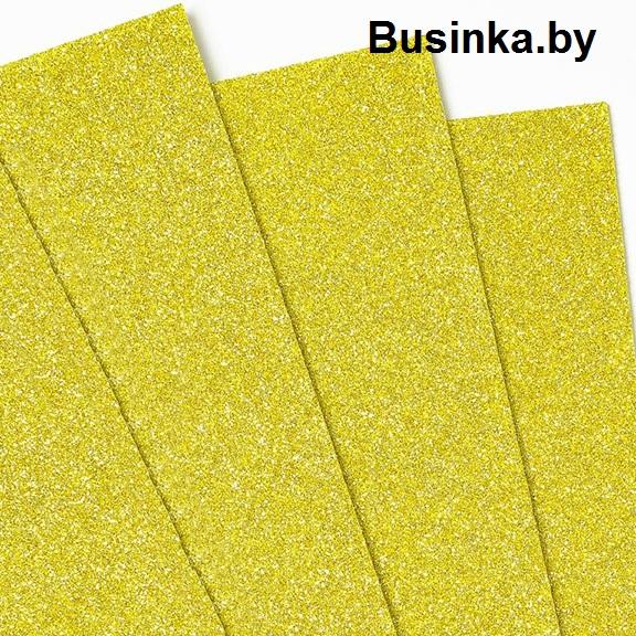 Фоамиран глиттерный 1,7-2 мм Premium 20*29.5 см, светлое золото (1 шт)