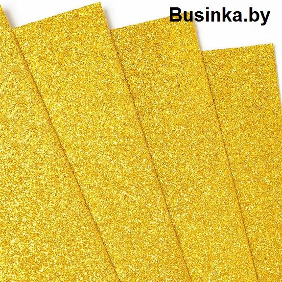 Фоамиран глиттерный 1,7-2 мм Premium 20*29.5 см, тёмное золото (1 шт)