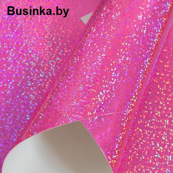 Кожзам голографик 20*30 см, ярко-розовый (1 шт)