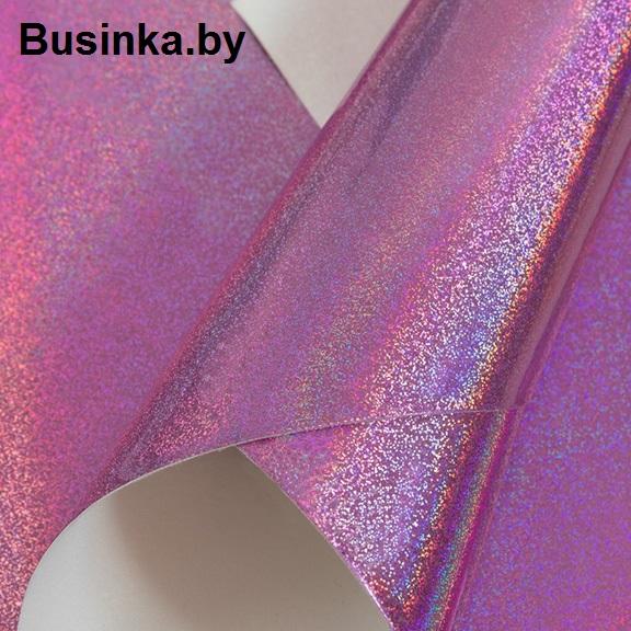 Кожзам голографик розовый (1 шт), 20*30 см