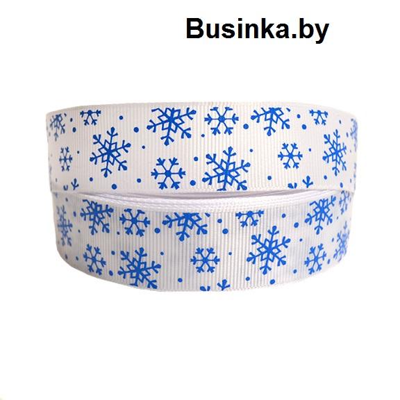 Репсовая лента «Снежинки» 2,5 см (1м), белый/голубой