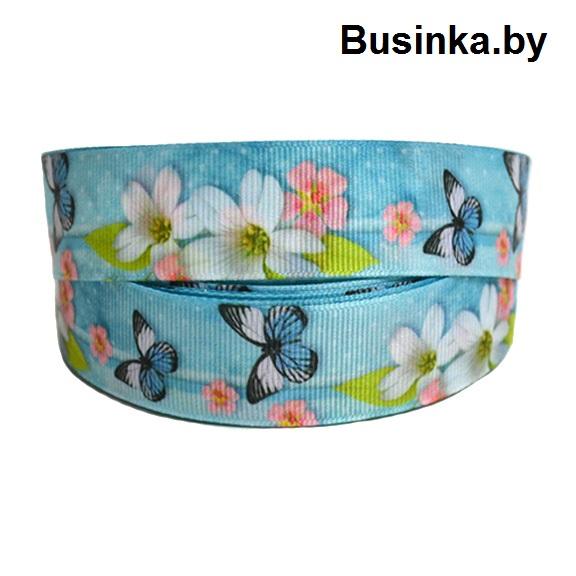 Репсовая лента «Цветы C бабочками» 2,5 см (1м)