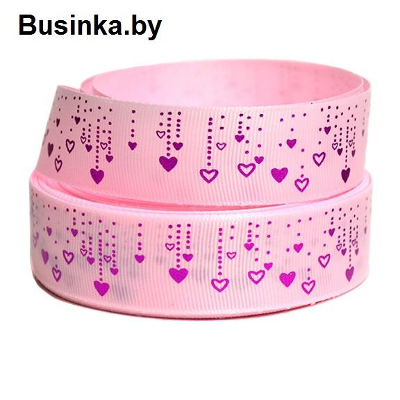 Репсовая лента «Сердечки» 2,5 см (1м), розовый