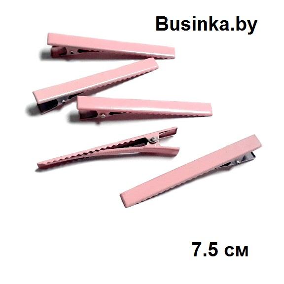 Заколки-зажимы 7,5 см (1 шт), розовый