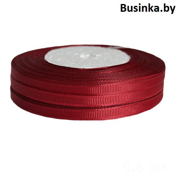 Лента репсовая 1 см, бордовый (бобина)