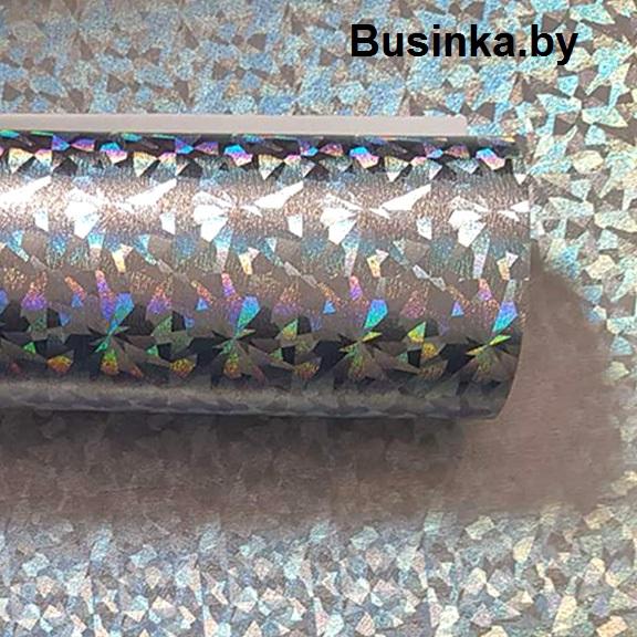 Фоамиран 2 мм 20*30 см голограмма/серебро (1 шт)