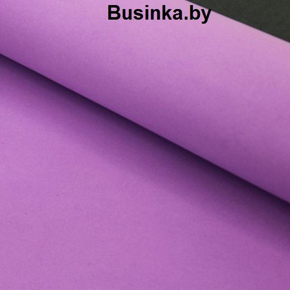 Фоамиран Eva 1 мм 50*50 см сиреневый (1 шт)