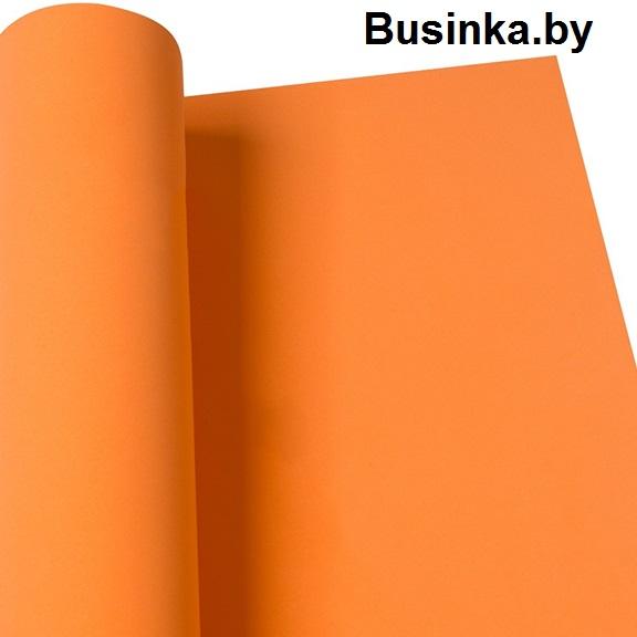 Фоамиран 1 мм 29*34 см оранжевый (1 шт), Иранский