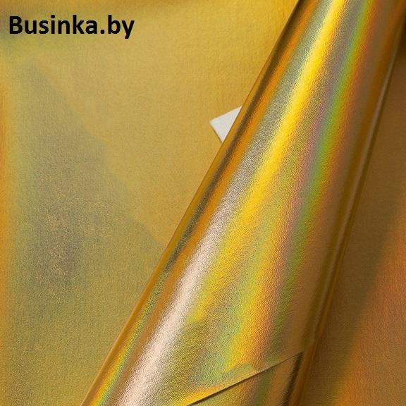 Кожзам 22*30 см, золото/хамелеон (1 шт)