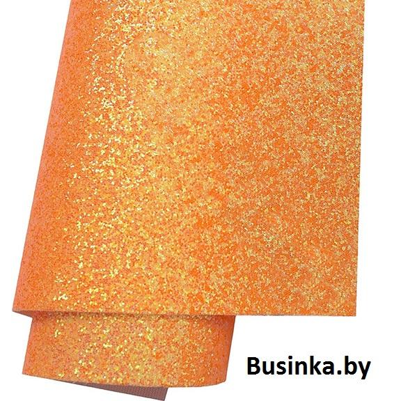 Кожзам с перламутровыми блёстками 21*30 см, оранжевый (1 шт)