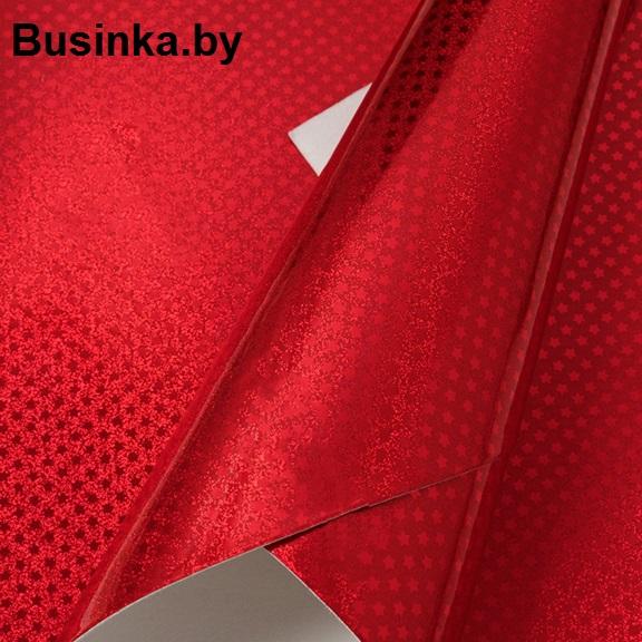 Кожзам голографик «Звёздочки» красный (1 шт), 20*30 см
