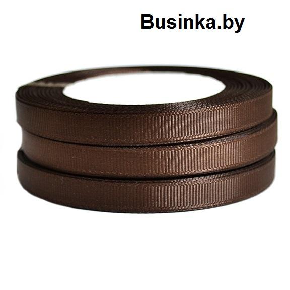 Лента репсовая 1 см, коричневый №1 (бобина)