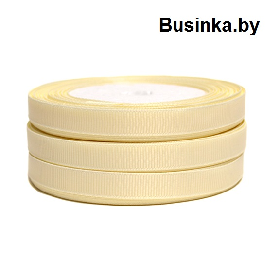 Лента репсовая 1 см, айвори (бобина)