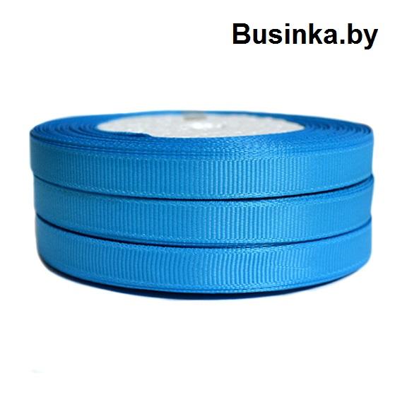 Лента репсовая 1 см, бирюзовый 66 (бобина)