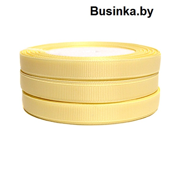 Лента репсовая 1 см, кремовый (бобина)