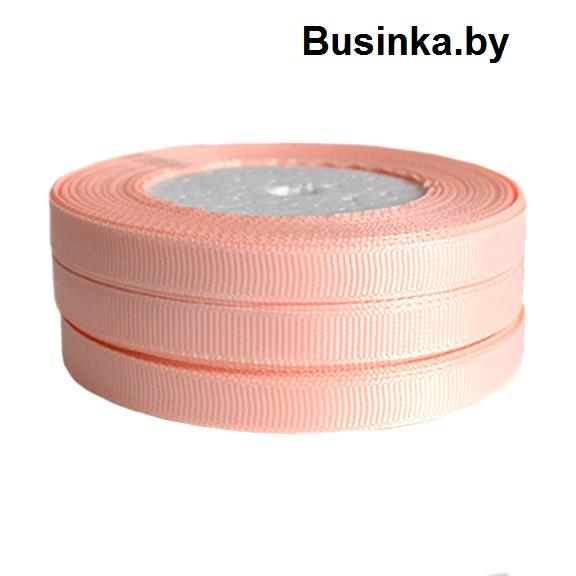 Лента репсовая 1 см, персиковый №1 (бобина)