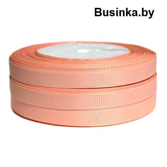 Лента репсовая 1 см, персиковый №2 (бобина)