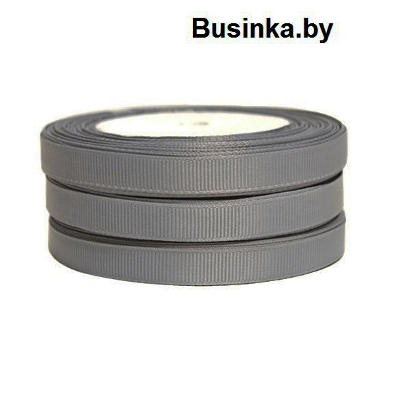 Лента репсовая 1 см, серый №2 (бобина)