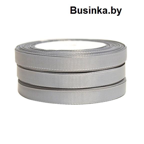 Лента репсовая 1 см, серый №1 (бобина)