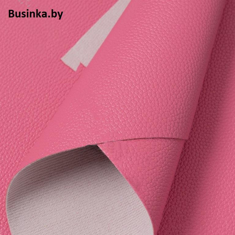 Кожзам зернистый 20*30 см, розовый (1 шт)