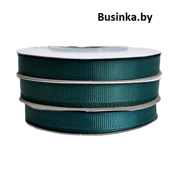 Лента репсовая 1 см, тёмно-зелёный (бобина)