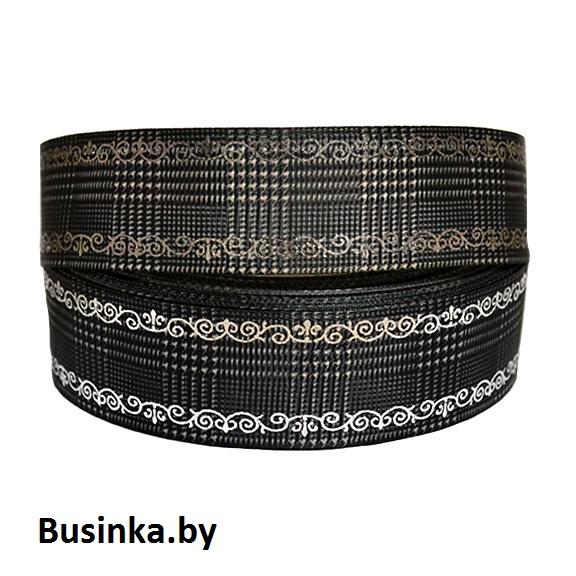 Репсовая лента чёрный/серебро 2,5 см (1м)