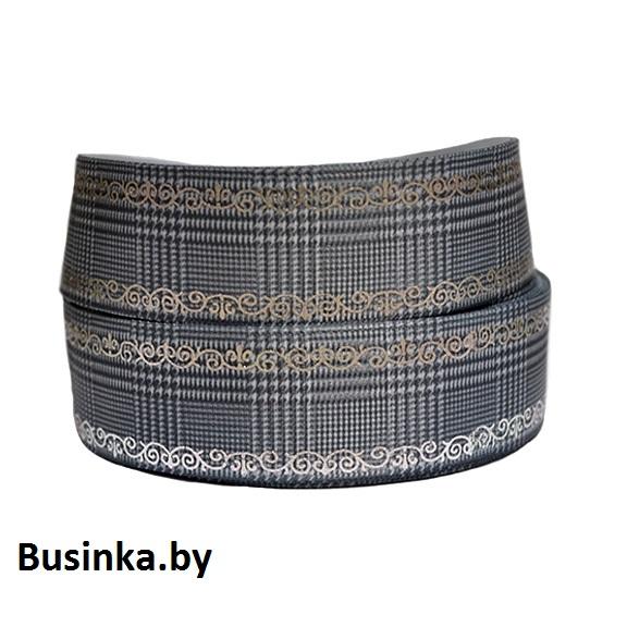Репсовая лента серый/серебро 2,5 см (1м)