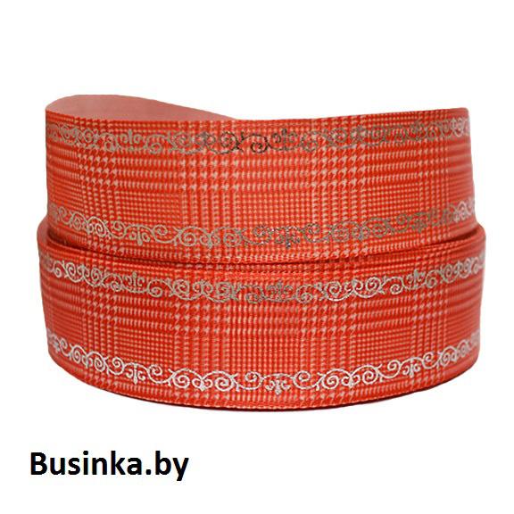 Репсовая лента красный/серебро 2,5 см (1м)