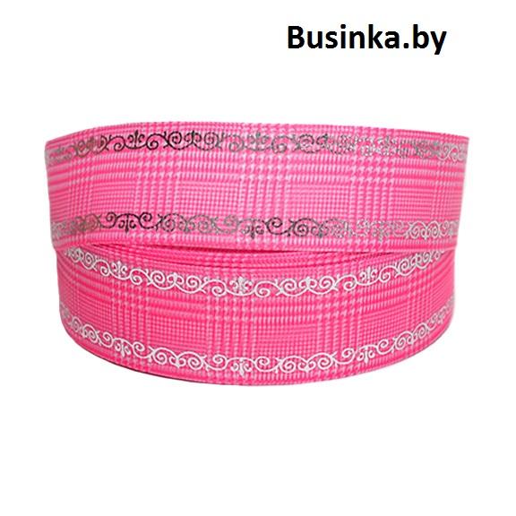 Репсовая лента розовый/серебро 2,5 см (1м)