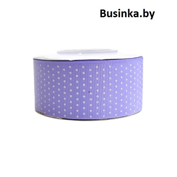 Репсовая лента «Горох» 4 см, светло-фиолетовый (1 м)