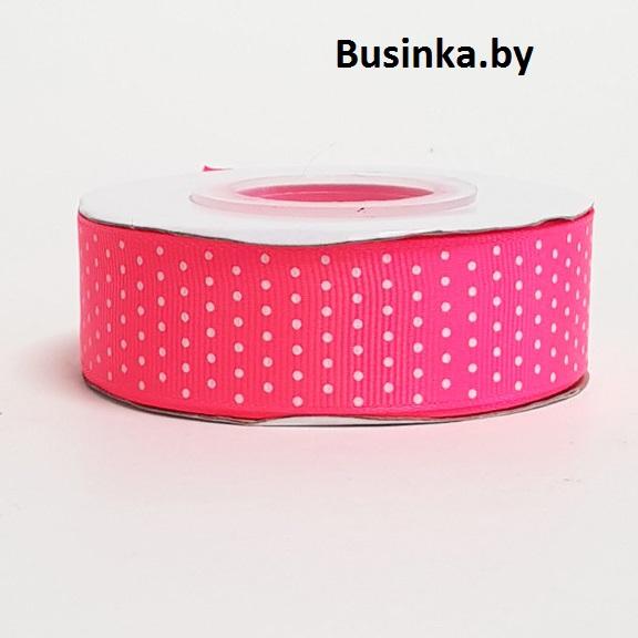Репсовая лента «Мелкий горох» 2.5 см, ярко-розовый (1 м)