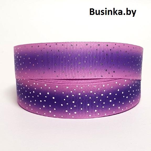 Репсовая лента градиент 2,5 см (1м), фиолетовый/серебро