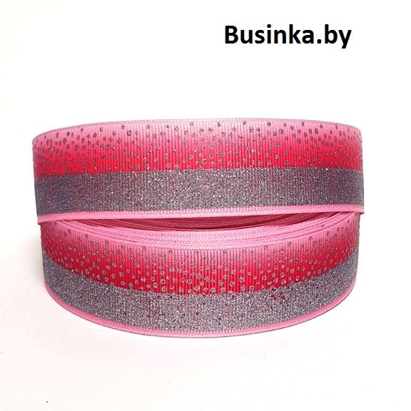 Репсовая лента 2,5 см (1м), розовый/серебро