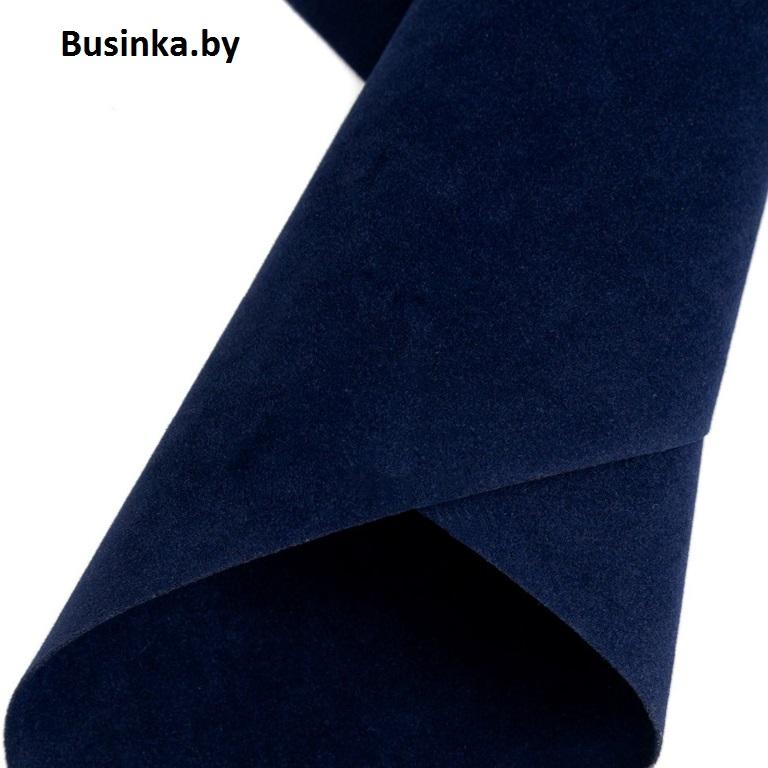 Замша искусственная двусторонняя, А4 (21*29 см) 1 шт, тёмно-тёмно-синий