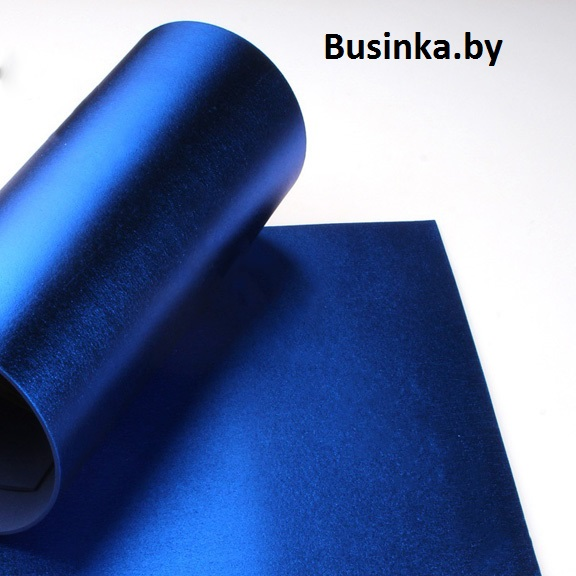 Фоамиран 2 мм 20*30 см миталик/синий(1 шт)