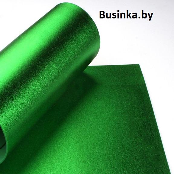 Фоамиран 2 мм 20*30 см миталик/зелёный (1 шт)