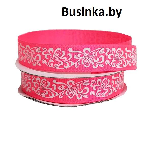 Репсовая лента «Узоры» 1,5 см (1м), ярко-розовый