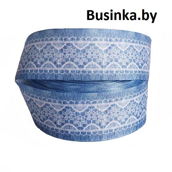 Репсовая лента «Кружево» 4 см (1 м), синий