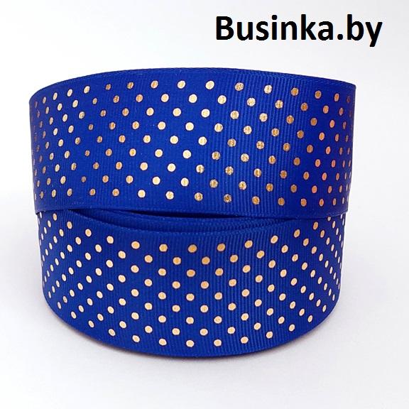 Репсовая лента 4 см (1 м), синий/золото