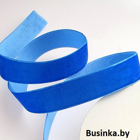 Бархатная лента 2.5 см, синий (1 метр)