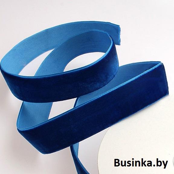 Бархатная лента 2.5 см, синий №2 (1 метр)