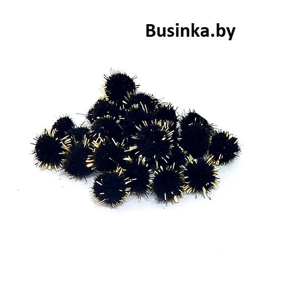 Помпоны с люрексом 1 см, чёрный, 10 шт