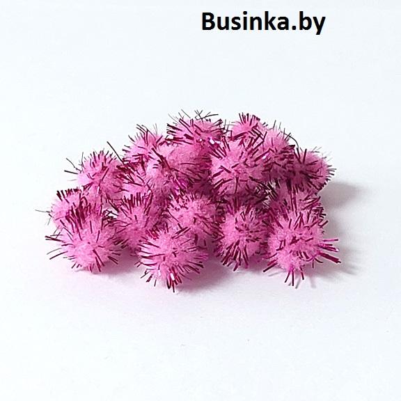 Помпоны с люрексом 1 см, розовый, 10 шт