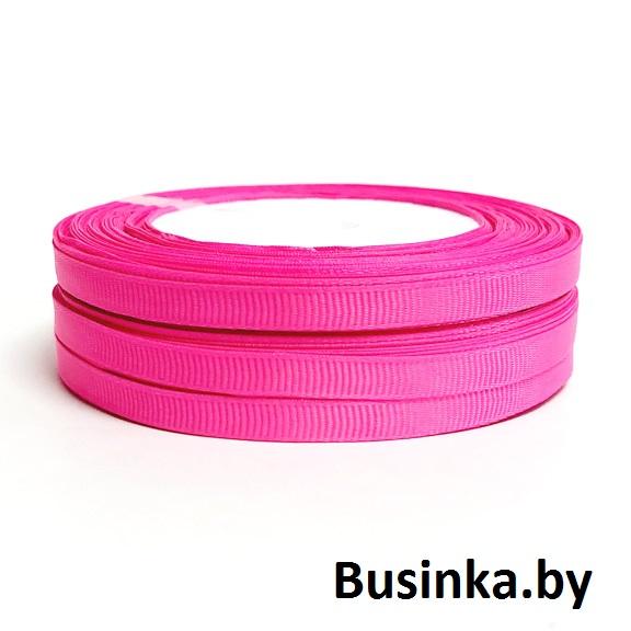 Лента репсовая 0.6 см, розовый 130 (3 метра)