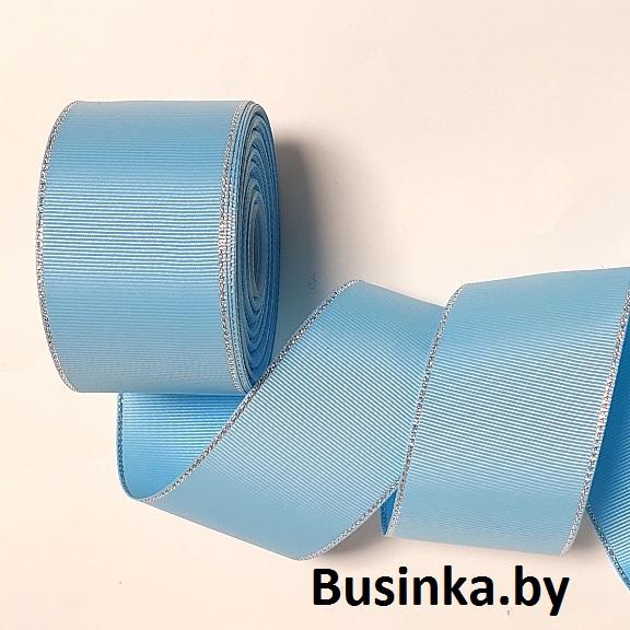 Репсовая лента с люрексом 5 см, голубой/серебро (1 метр)
