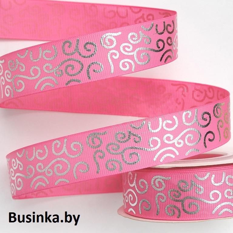 Репсовая лента «Завитушки» 2,5 см (1м), розовый/серебро