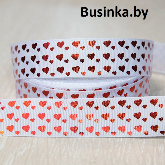 Репсовая лента «Сердечки» 2,5 см (1м)
