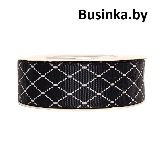 Репсовая лента «Ромбики» 2,5 см (1м), чёрный
